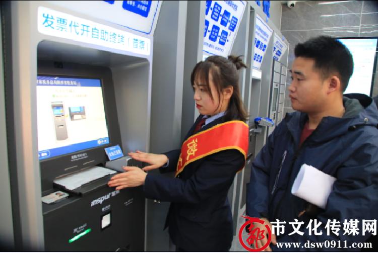 """延安首家""""5G智慧办税服务厅""""正式启用"""